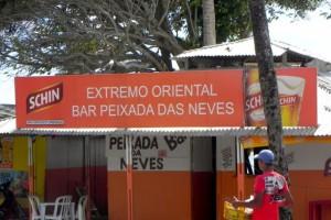 östlichster Punkt Brasiliens